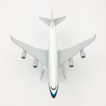 16cm Cathay Pacific