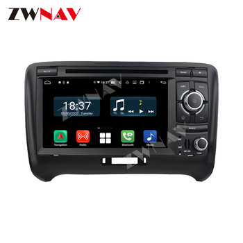 128G Carplay DSP